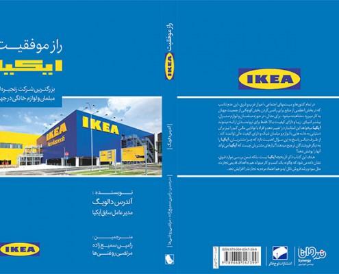 IKEA-book.-final-(2)