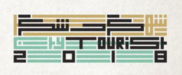 city-tourist-001-870x450