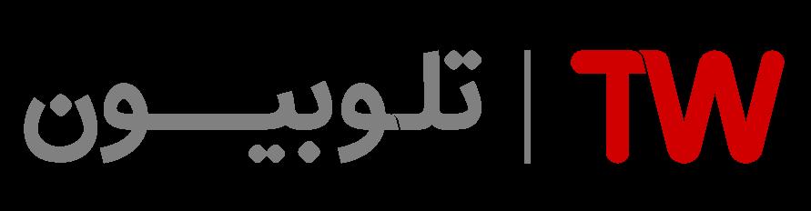 Telewebion-Logo-LimooGraphic