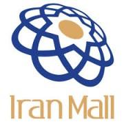لوگو ایران مال